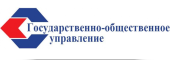 Органы государственно-общественного управления